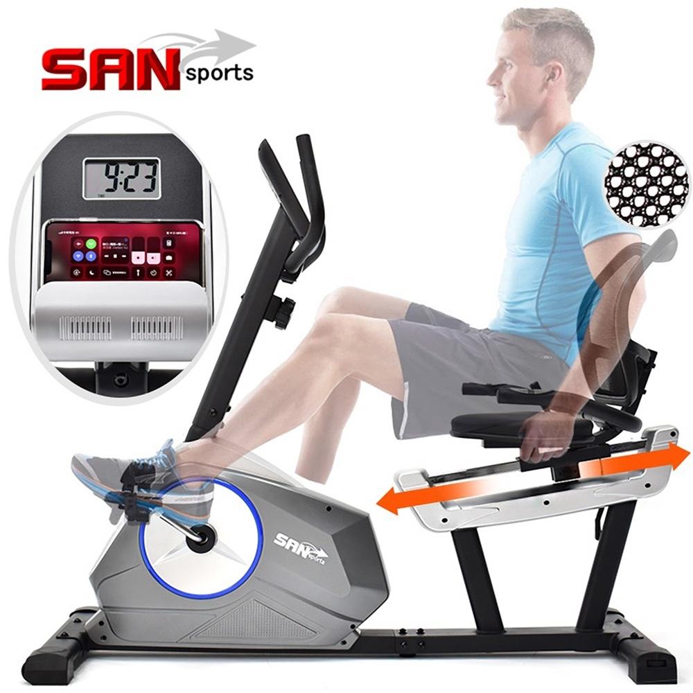 調整式磁控臥式健身車(透氣椅背) 臥式車背靠式腳踏車