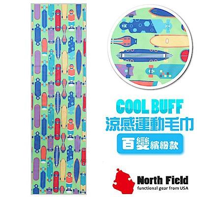 美國 North Field COOL BUFF 速乾吸濕排汗涼感運動毛巾_滑板世界