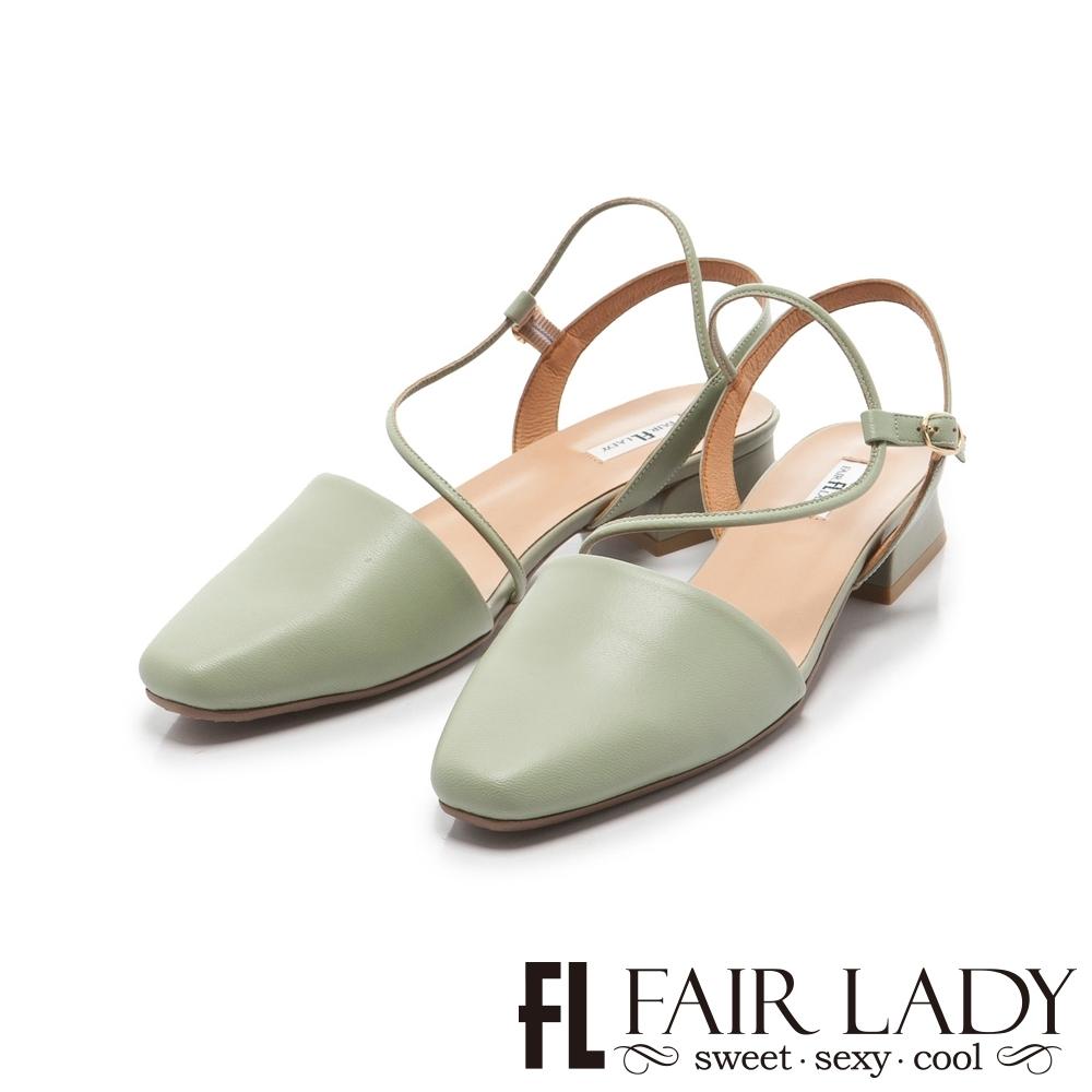 FAIR LADY 復古小方頭繞帶低跟涼鞋 綠