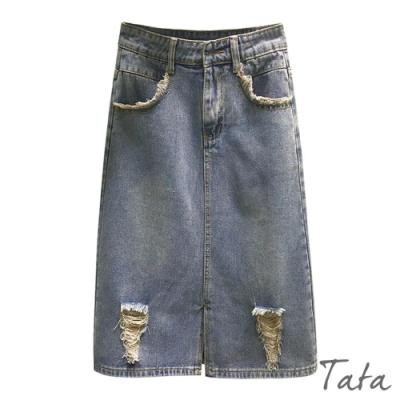 口袋鬚邊刷破牛仔裙 TATA