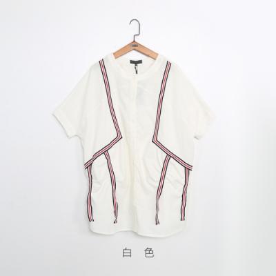 gozo 條紋織帶抽皺寬版長襯衫(白色)