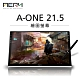 【AERY】A-one 21.5吋繪圖螢幕推薦款(平價 專業 繪圖螢幕) product thumbnail 1
