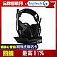 羅技 ASTRO A50無線電競耳機麥克風/無線基座控制臺 product thumbnail 1