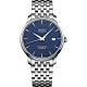 MIDO 美度 Baroncelli 永恆矽游絲天文台認證機械錶-藍x40mm M0274081104100 product thumbnail 1