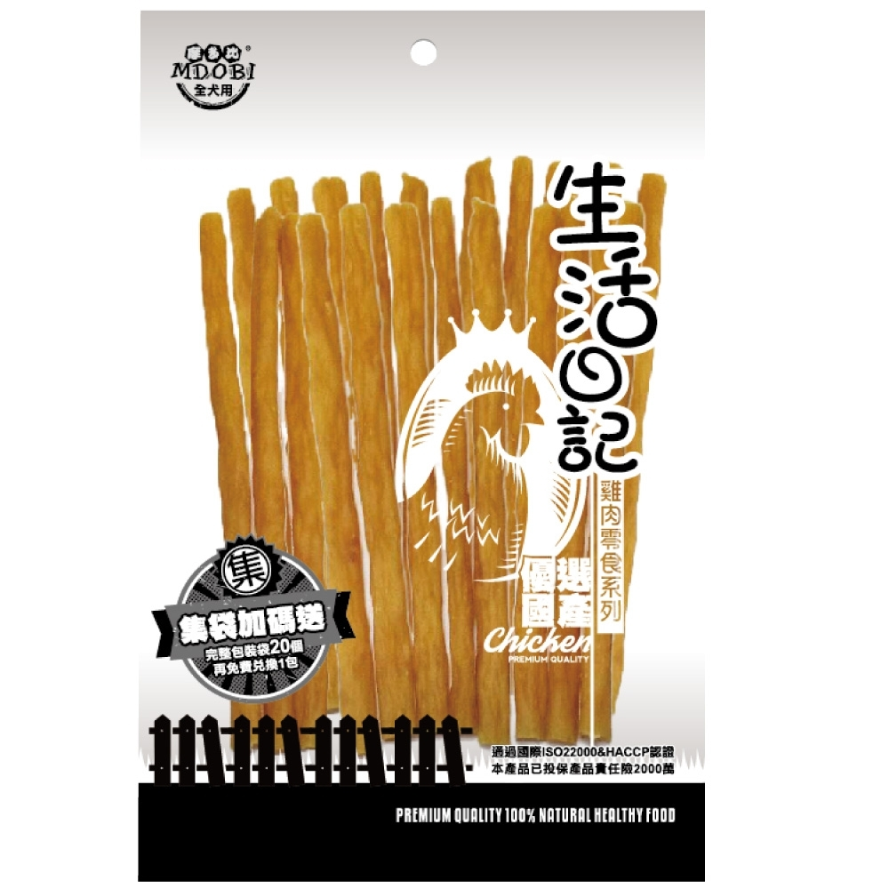 MDOBI摩多比-生活日記 狗零食 濃郁起司雞肉條80g-3包組