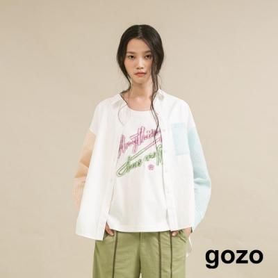 gozo 拚色條紋袖造型襯衫(二色)