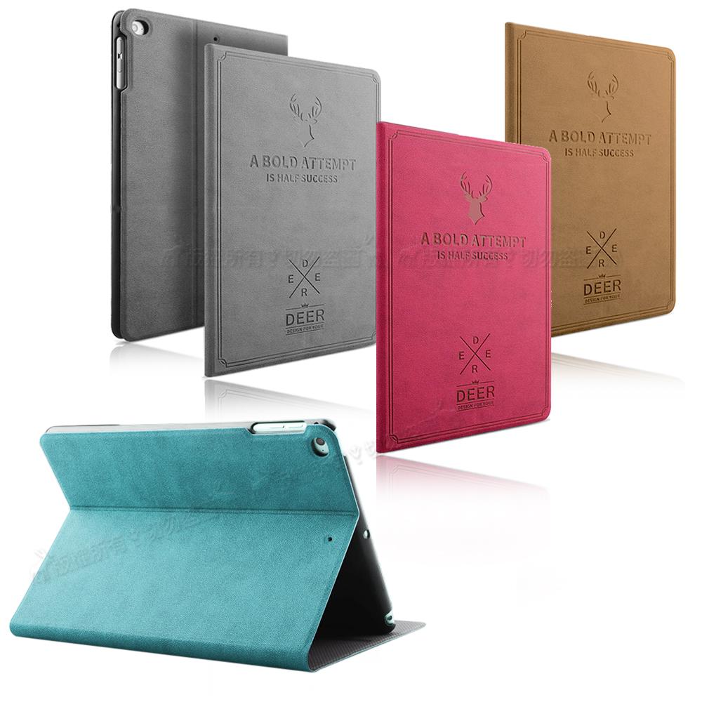 VXTRA iPad 2017 9.7吋 北歐鹿紋風格平板皮套 防潑水立架保護套