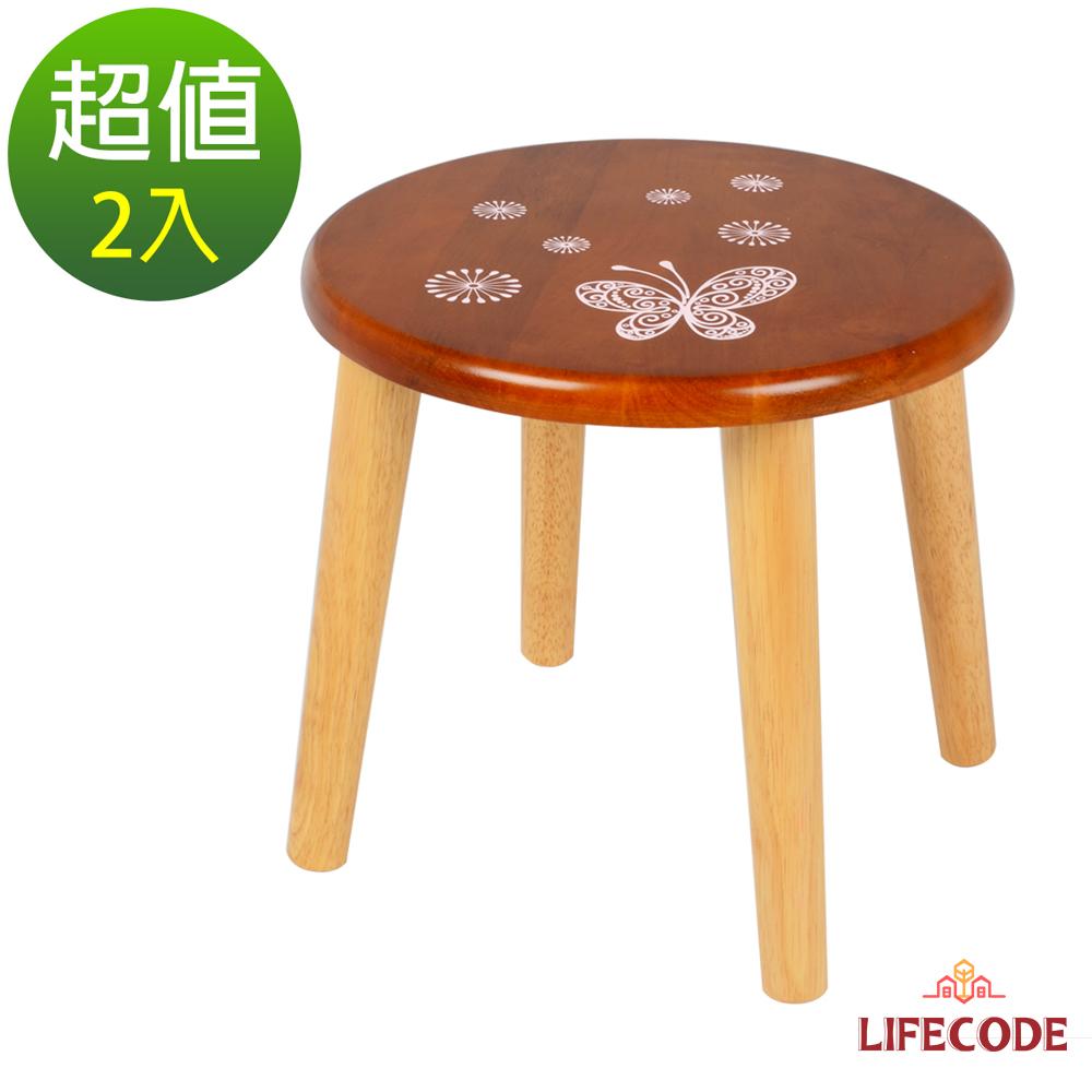 LIFECODE 33cm實木可收納大圓凳-2色可選(2入)