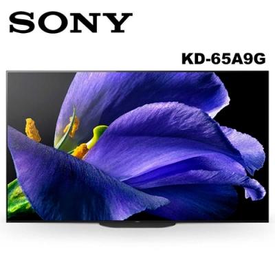 SONY索尼 65吋 4K HDR OLED智慧聯網液晶電視 KD-65A9G 公司貨