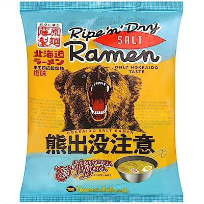 藤原製麺 藤原熊出沒拉麵-原味(111g)