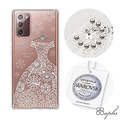 apbs Samsung Galaxy Note 20 施華彩鑽防震雙料手機殼-禮服奢華版