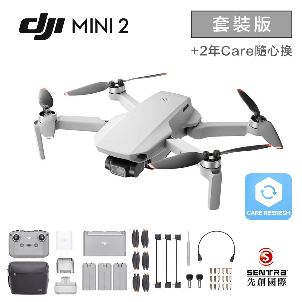 DJI Mini 2 套裝版空拍機+兩年版Care(先創公司貨)