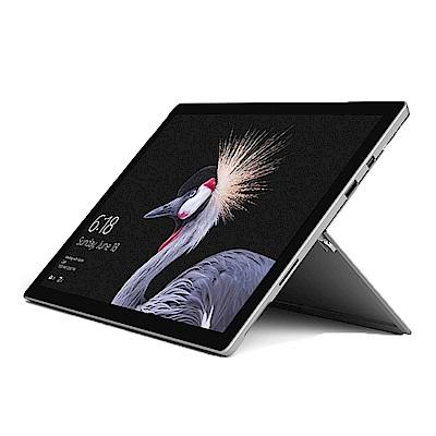 (同捆組) 微軟 New Surface Pro i5/8G/128G 平板電腦