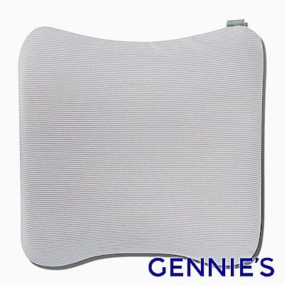 Gennies奇妮專櫃-咖啡紗嬰兒寢具系列-塑型枕 (GX85H0-灰)