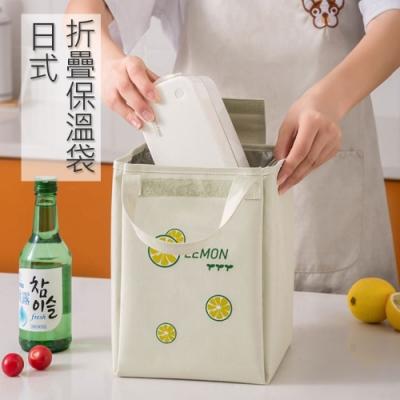 日式折疊保溫袋/餐墊 保冷袋 便當袋 手提袋 奶瓶袋 野餐包