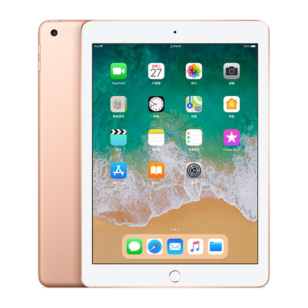 【組合包】新款 2018 Apple iPad 9.7吋 WIFI 128GB 公司貨