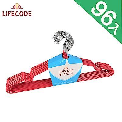 LIFECODE 浸塑防滑衣架/三角衣架(96入)