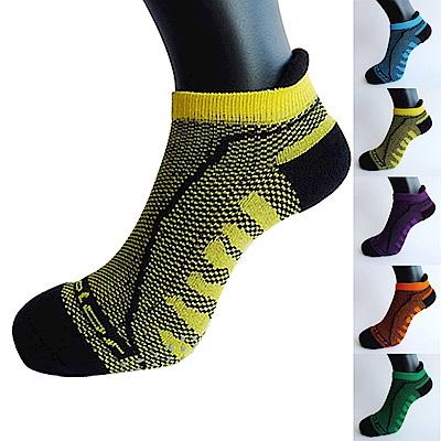 三合豐 竹炭透氣型氣墊止滑運動船襪-5雙