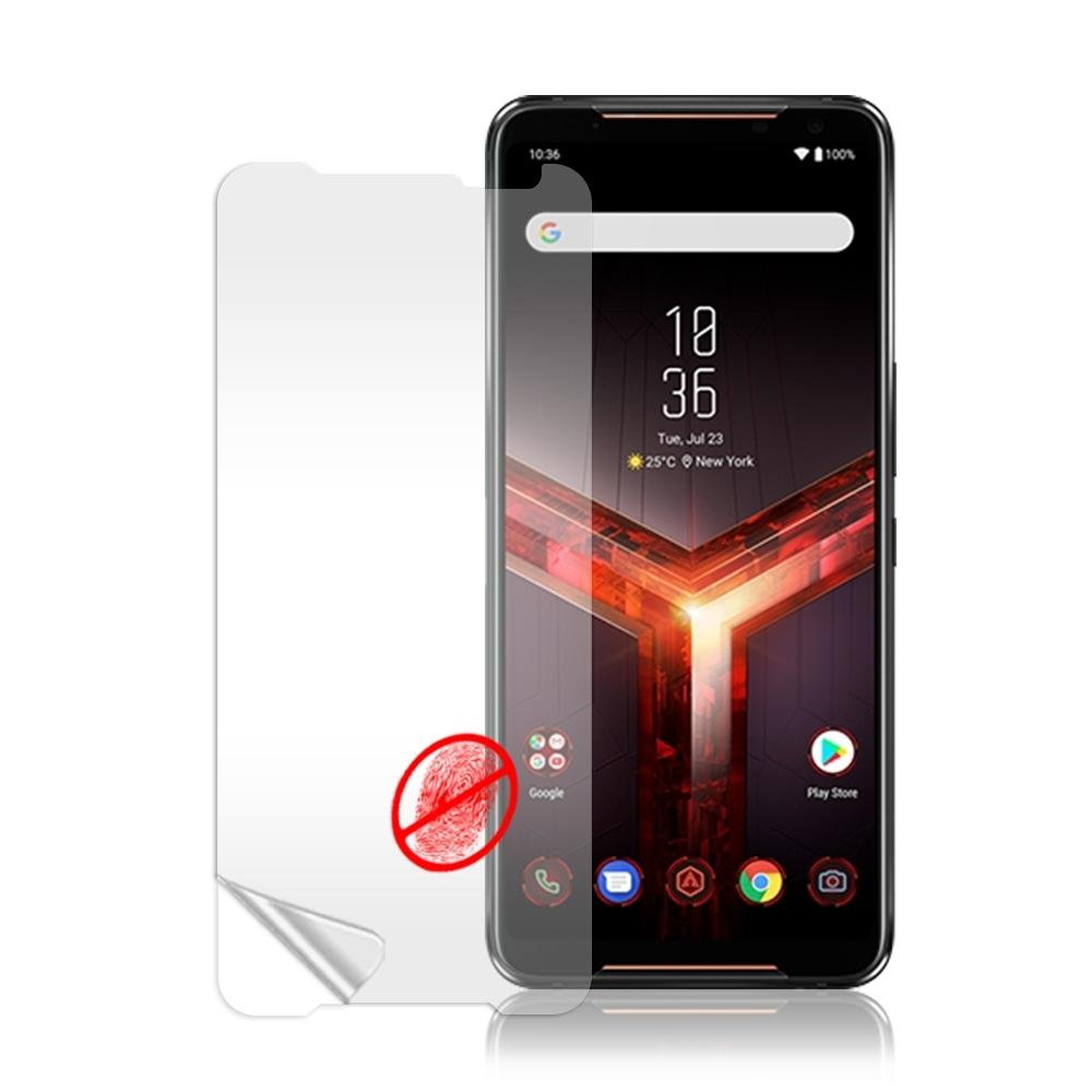 Monia ASUS ROG Phone II ZS660KL 防眩光霧面耐磨保護貼