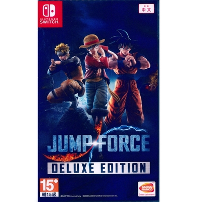 週刊少年明星大亂鬥 豪華版 JUMP FORCE DELUXE EDITION - NS Switch 中日文亞版