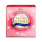 御姬賞 1克拉珍珠膠原精華素(10入)x1盒