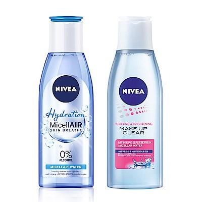 妮維雅 涵氧保濕+淨白透亮 深層卸妝水200ml 2入組