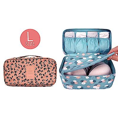 Kiiwi O! 旅行系列 多用途防潑水 衣物收納包/萬用包 (L) 粉色豹紋