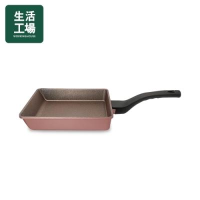 【品牌週全館8折起-生活工場】Balzano 大理石紋不沾方型煎鍋(23cm)