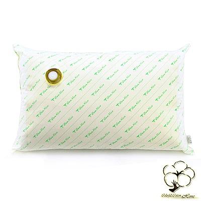 采棉居寢飾文化館 銀離子兩用水枕2入