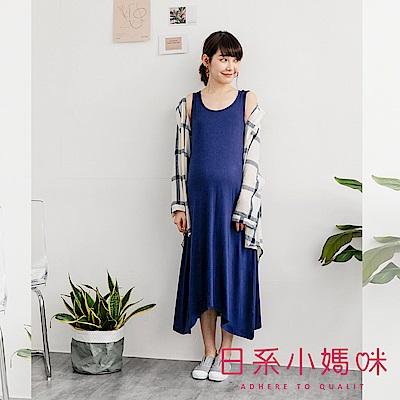 日系小媽咪孕婦裝-舒適柔棉素面連帽背心長洋裝 (共三色)