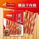 [3包組] KNEIS凱尼斯 炙燒の味 347螺旋羊肉條 170g±5% 寵物零食 零嘴 點心 product thumbnail 1