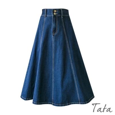 後鬆緊高腰傘擺牛仔裙 共二色 TATA-(S~L)