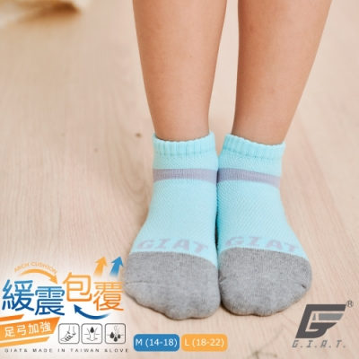 GIAT台灣製類繃萊卡運動機能襪(兒童款)-灰綠