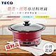福利品-TECO東元-東元三合一組合電磁爐-YJ1