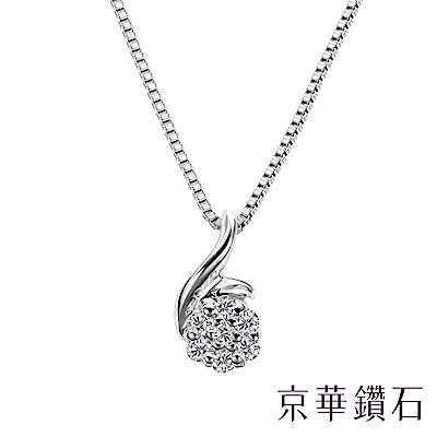 京華鑽石 小花朵二 0.046克拉 10K鑽石項鍊