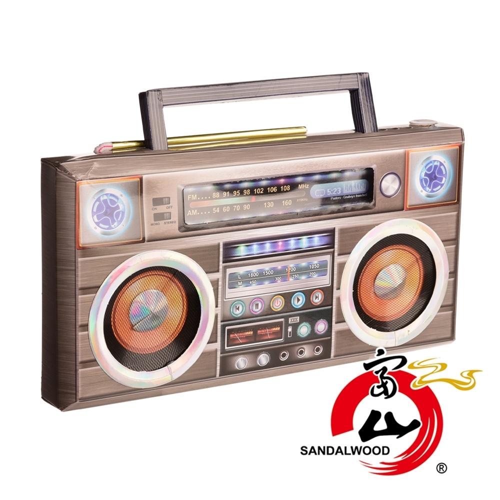 富山檀香 生活小家電 雙喇叭收音機 1:1 往生紙紮