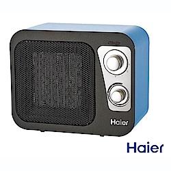 海爾復古陶瓷電暖器-藍 HPTC906B