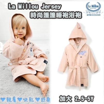 La Millou 篷篷嬰兒兒童睡袍浴袍_加大2.5-5Y-微笑彩魟魚(夢幻珊瑚粉)