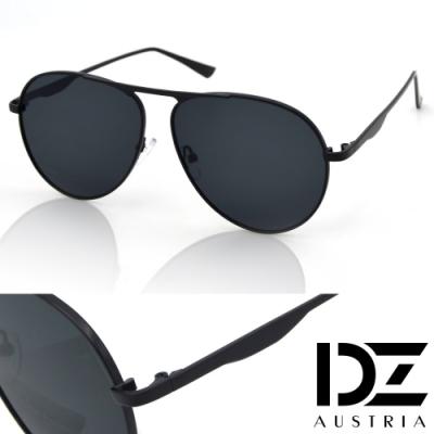 【滿千69折】DZ 都會美型 抗UV防曬太陽眼鏡墨鏡(時尚黑)