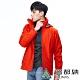 【ATUNAS 歐都納】男款GORE-TEX防水防風單件式外套A-G1821M橘紅 product thumbnail 1