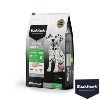 BlackHawk黑鷹 幼犬優選雞肉 米 10KG  鴯苗油 澳洲食材 狗飼料 優穀飼料 低敏 幼犬