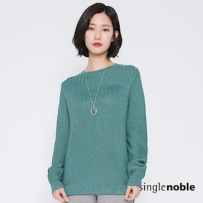 獨身貴族 都會品味交錯織紋柔色針織衫(2色)