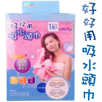 ★多入優惠 [百特兔] 好好用強力吸水頭巾33*90cm(兩組)_PT-SU7396
