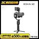 DJI Ronin SC 微單眼相機三軸穩定器(先創公司貨) product thumbnail 2