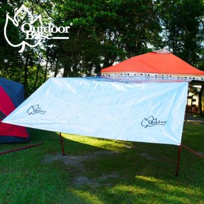 【Outdoorbase】三米直角帳專用抗UV冰涼墊.多層防曬隔熱 內附收納袋-21676