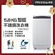 Frigidaire富及第 5.8kg 不銹鋼洗衣機 FAW-0585J product thumbnail 1