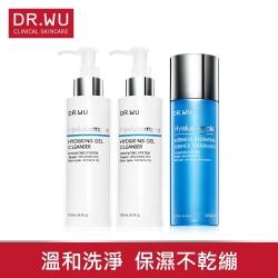 玻尿酸潔顏凝露150MLX2+玻尿酸化妝水(清爽)150ML