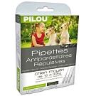 法國皮樂Pilou第二代加強升級-非藥用除蚤蝨滴劑-中型犬用(3支各3ml-6~15kg)