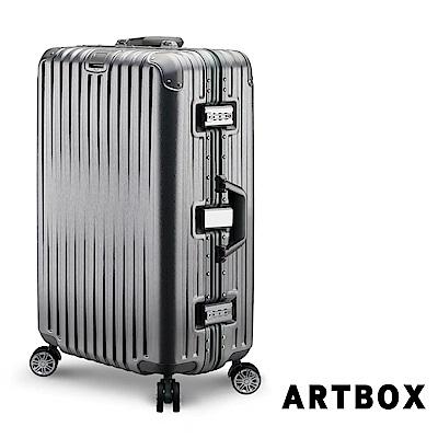 【ARTBOX】雅痞歐旅 29吋創新線條海關鎖鋁框行李箱(鐵灰色)