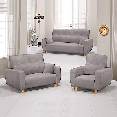 AS-Morita貓抓皮1+2+3人座沙發(十三色可選)